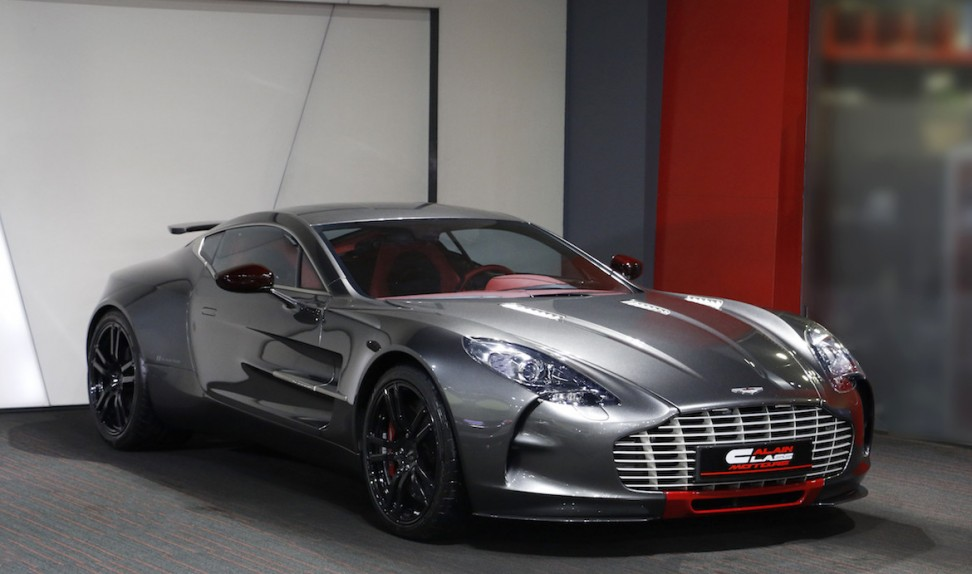 ASTON MARTIN One-77 – 1 of 7 Q by Aston Martin