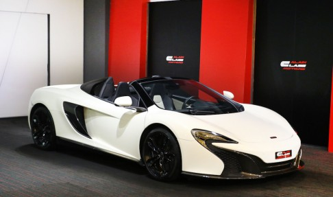 MCLAREN 650s MSO Spider – Limited Edition