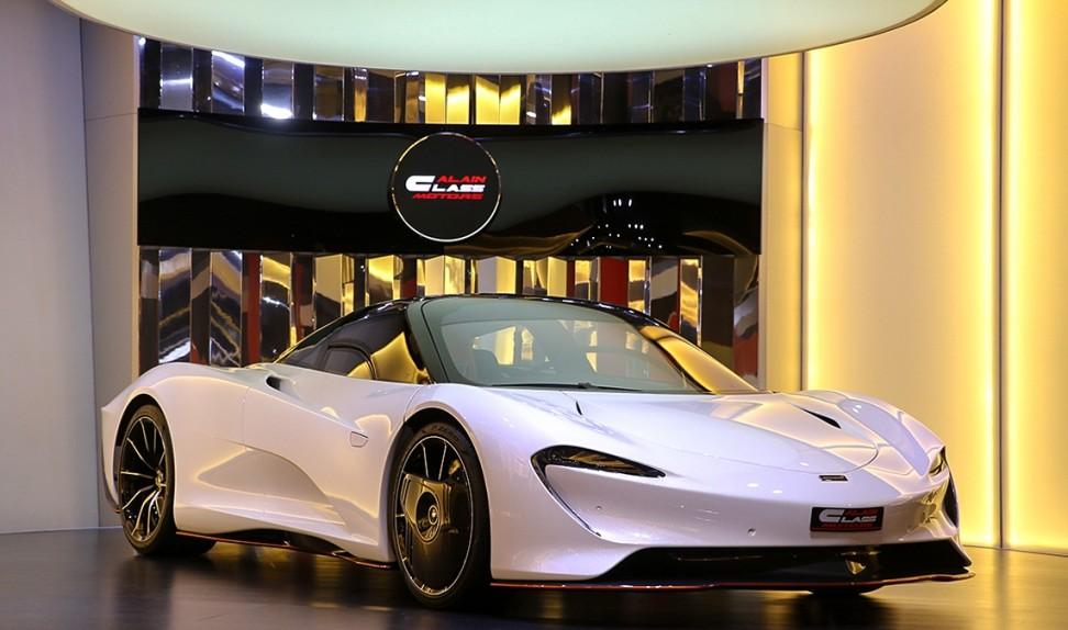 McLaren Speedtail – 1 of 106