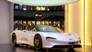 2021 McLaren Speedtail #WHITE # 3017 (11)